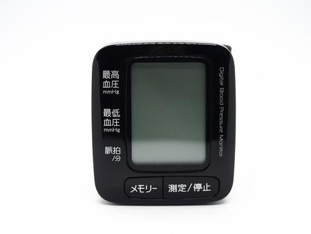 Black wrist-type blood pressure monitor 2