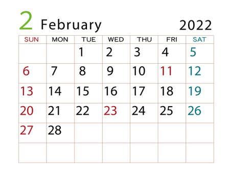 2022 Calendar February Part 2 Standard-Bild