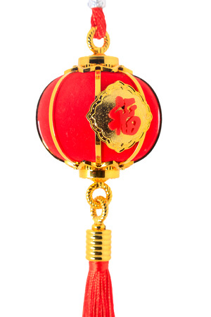 Red spherical shape lantern for Chinese New year decoration isolated on white.  The Chinese word means fortune.