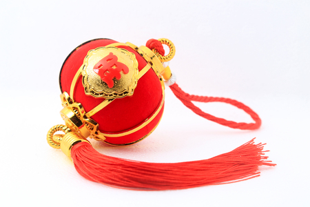 Red spherical shape lantern for Chinese New Year decoration over white background.  The Chinese word means fortune.