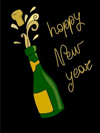 cin: new year