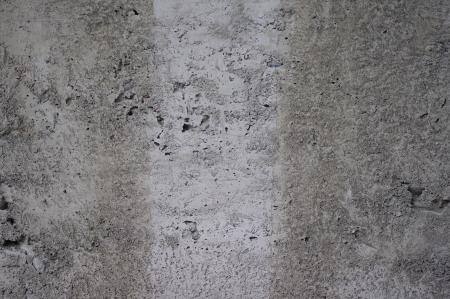 unequal: fondo de hormig?n Foto de archivo