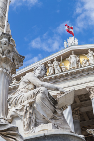 pallas: Part of the Pallas Athene Fountain in front of the Austrian Parliament building in Vienna. Stock Photo