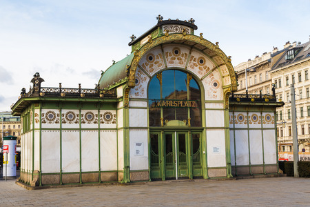 u bahn: Vienna, Austria - 31st January 2016: The outside of an Entrance to Karlsplatz U-bahn station in Vienna during the day. Editorial