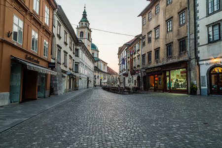 LJUBLJANA, SLOVENIA - 27TH MAY 2016: The outside of buildings and streets in Town Square Ljubljana during the morning.