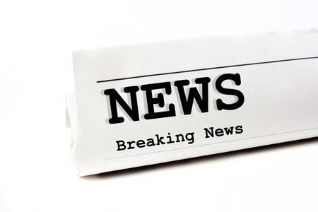 Breaking news newspaper Stock Photo - 16829618