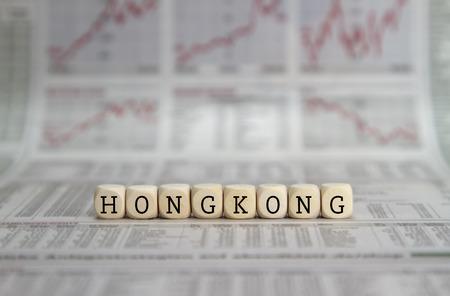 trillion: Financial place Hong Kong