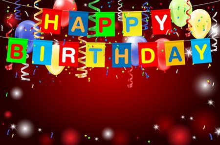 ライト、紙ふぶき、膨脹可能な気球、あなたのテキストのための場所で幸せな誕生日パーティーの背景。イラスト。