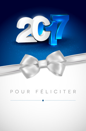 Glowing 3D lettering 2017 on blue background and silver bow - greeting card for New Year 2017 with place for your text. PF 2017. Happy New Year 2017. Vector illustration. Illustration