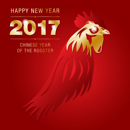 chinese new year card: Happy new chinese year of rooster 2017 card