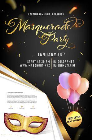 Maskerade-Party-Plakatschablone mit Maske, Konfetti, Luftballons und Platz für Ihren Text - Vektorillustration