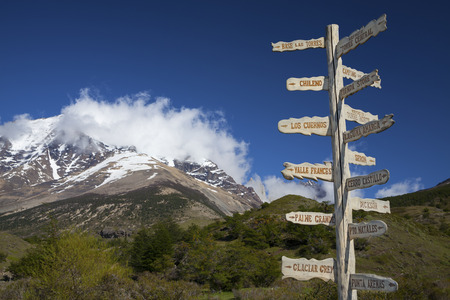 torres del paine: Torres del Paine National Park, Chile, Patagonia   Stock Photo