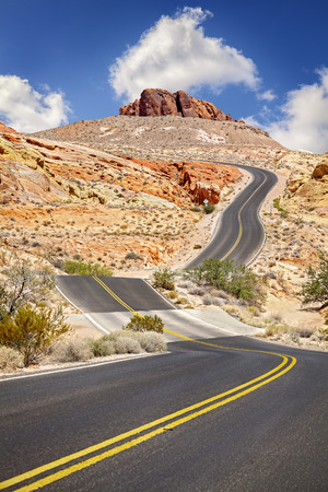 endless: Photo of an endless winding road. Stock Photo