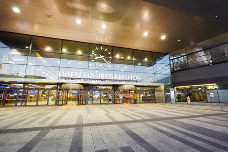 wien: Vienna, Austria - August 14, 2016: Entrance to the Wien Hauptbahnhof, main railway station in Vienna at dusk.