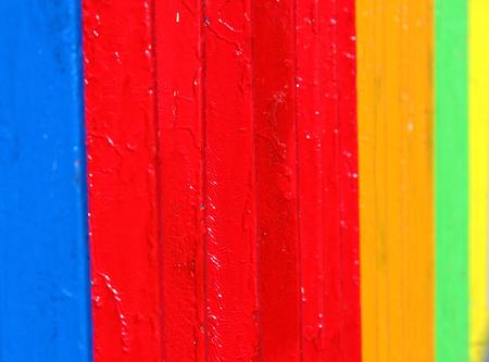 Detail of a multicolor metal railing