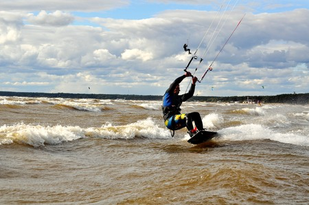kite surfing: kite surfing Editorial