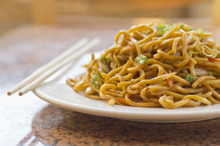 mian: Delicious chinese food, vegetable Lo Mein stir fry