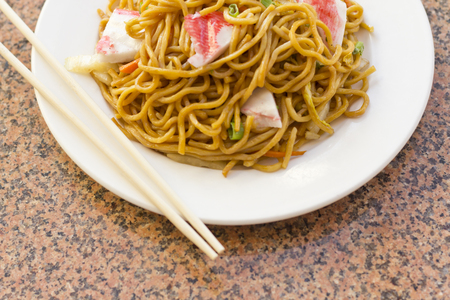 mian: Delicious chinese food, Lobster Lo Mein stir fry