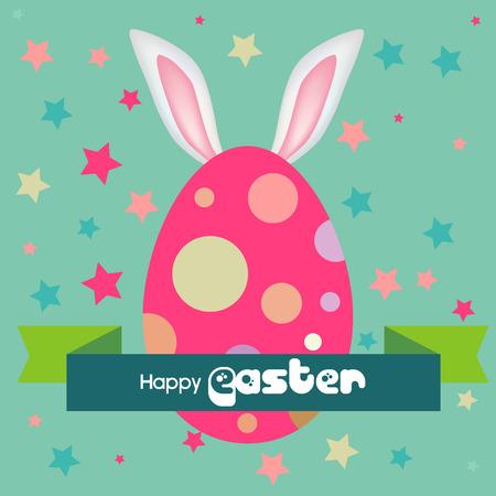 Happy easter egg background
