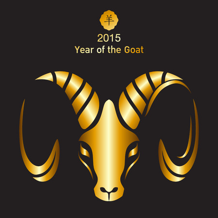 New Year of the Goat 2015 Vector