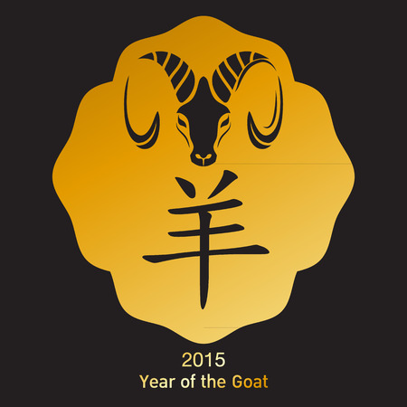 New Year of the Goat 2015