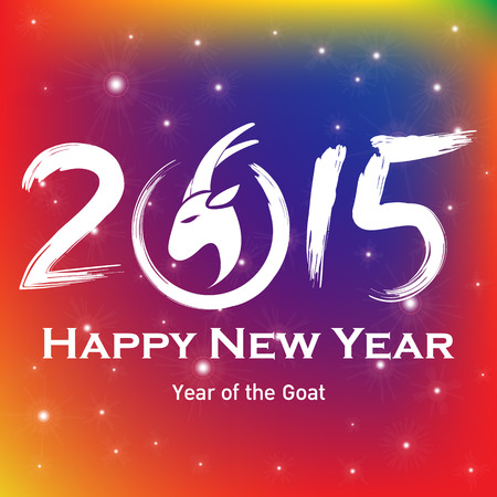 2015 Chinese New Year of the Goat Illustration