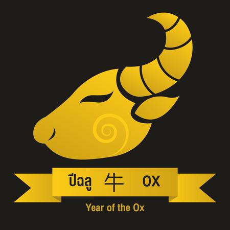 ox: Ox - Chinese zodiac signs