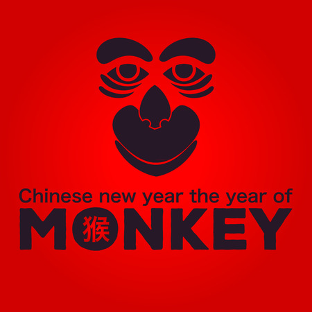 Chinese new year the year of Monkey