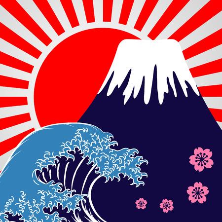mount fuji: mount fuji Illustration