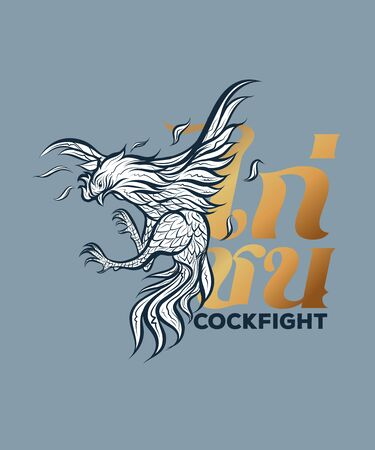 Cockfight, Thai rooster fight illustration   with text. Graphics for t-shirt prints and other uses. Illustration