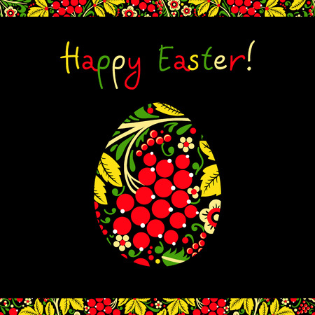 Greeting card with a happy Easter. The egg is painted with a flo Illustration
