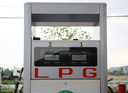 lpg: LPG pump gas station