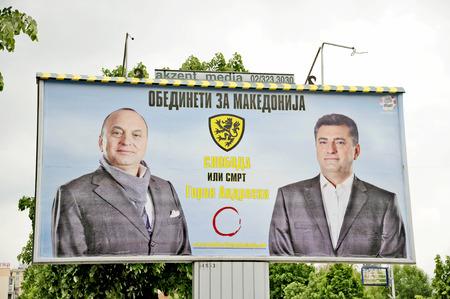 electoral: PRILEP, MACEDONIA, MAY 6, 2011  A big electoral poster in Prilep, Macedonia, on May 6th, 2011