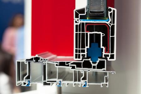 aluminium: PVC window or door profile