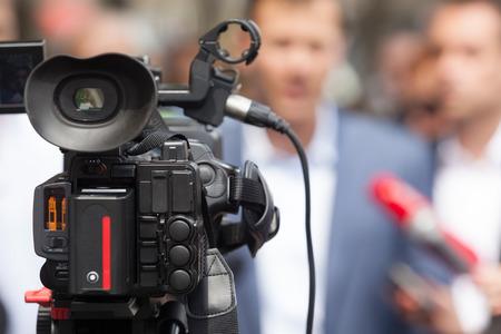 Pressekonferenz. Pressekonferenz Standard-Bild