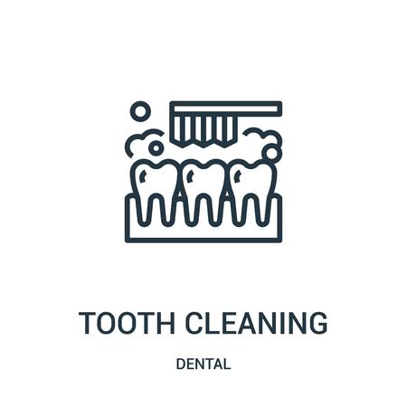vecteur d'icône de nettoyage des dents de la collection dentaire. Fine ligne dent de nettoyage contour icône illustration vectorielle. Symbole linéaire à utiliser sur les applications Web et mobiles, logo, supports imprimés.