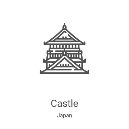 castle icon vector from japan collection. Thin line castle outline icon vector illustration. Linear symbol for use on web and mobile apps, logo, print media