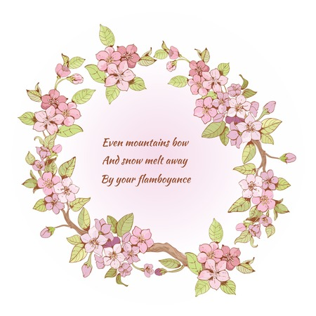 poem: Pink sakura cherry branch frame print with poem inside isolated illustration