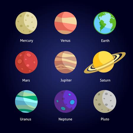 太陽系の惑星の装飾的なアイコンに分離の暗い背景に設定します。