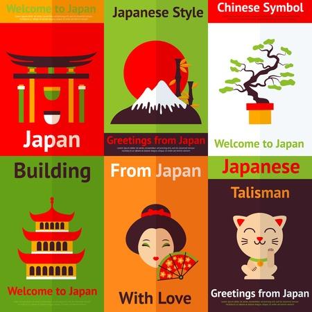 mini umbrella: Japan travel and culture retro mini posters set isolated vector illustration