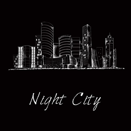 edifice: Modern city downtown business center edifice building night silhouette contrast contour skyline sketch  abstract black vector illustration