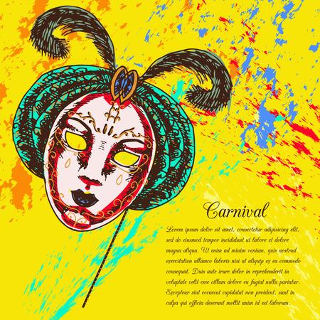 Carnival venetian style  festive full face mask shop studio informative advertisement poster placard abstract vector illustration Vector