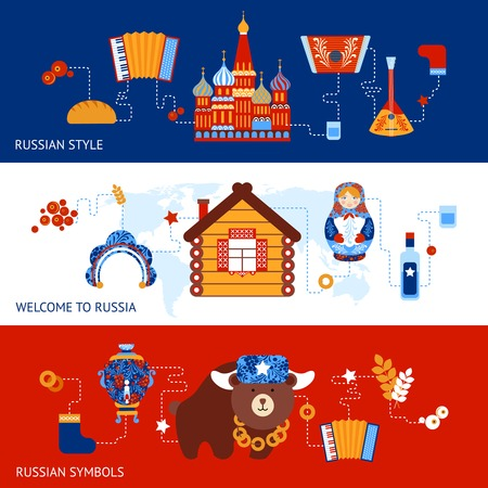 Russia travel style symbols banner set with traditional national elements icons set vector illustration Vector