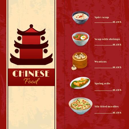 arroz chino: Asia plantilla menú de comida con platos de comida china tradicional ilustración vectorial