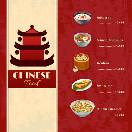 fried noodles: Asian food menu template with traditional chinese food dishes vector illustration Illustration