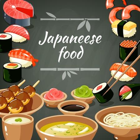 comida japonesa: Cartel comida japonesa con sushi rollos de fideos y arroz sashimi ilustración vectorial