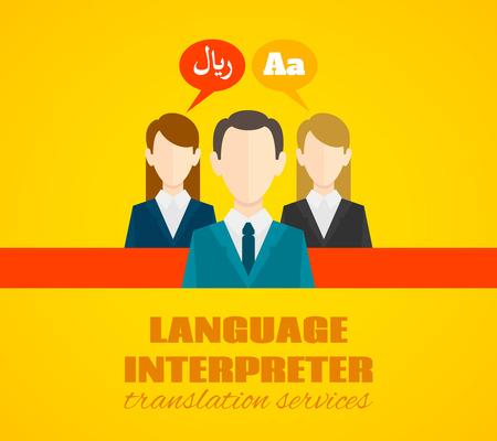 翻訳サービスのすべての言語の抽象的な平らなベクトル イラスト法的電話高品質解釈とコミュニケーション支援  イラスト・ベクター素材