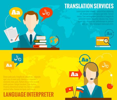 顔を共時的翻訳サービス、国際裁判所の法的解釈フラット バナー設定抽象的なベクトル イラスト
