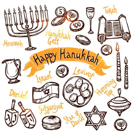 estrella de david: Jánuca tradicionales símbolos judío doodle del día de fiesta conjunto aislado ilustración vectorial