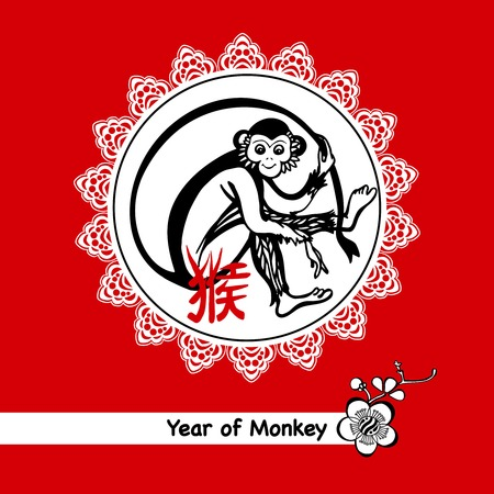 chinese ethnicity: Year of monkey 2016 postcard with chinese zodiac symbol  on red background vector illustration Illustration